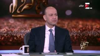 فيديو.. عماد الدين حسين: «الإخوان» تمر بموقف دفاعي.. وعلى مصر الحذر من إدارة «ترامب»