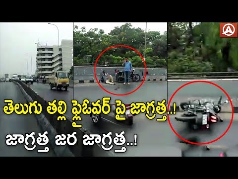Hyderabad Telugu Talli Flyover At Lower Tank Bund Oil Leaked On Road From Oil Tanker Due To Rain-Nam