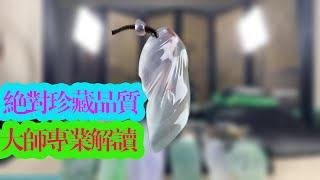 翡翠 六合翡翠(9月26日20:30)王永平老师带翠友们一起欣赏高档翡翠毛货挂件、翡翠成品摆件。