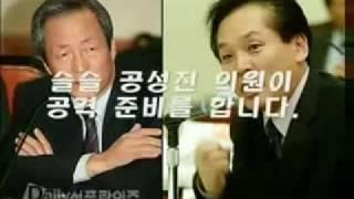 한나라당 정몽준 버스비 70원 발언