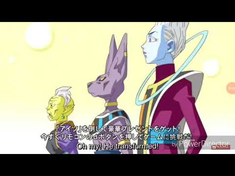 Goku vs Zamaus amv lil uzi vert 20 min