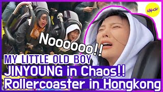 [HOT CLIPS] [MY LITTLE OLD BOY] JINYOUNG cries on a Rollercoaster🤣🤣(ENG SUB)