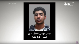 #البحرين .. وقف تهريب سجناء هاربين إلى #إيران بحرا