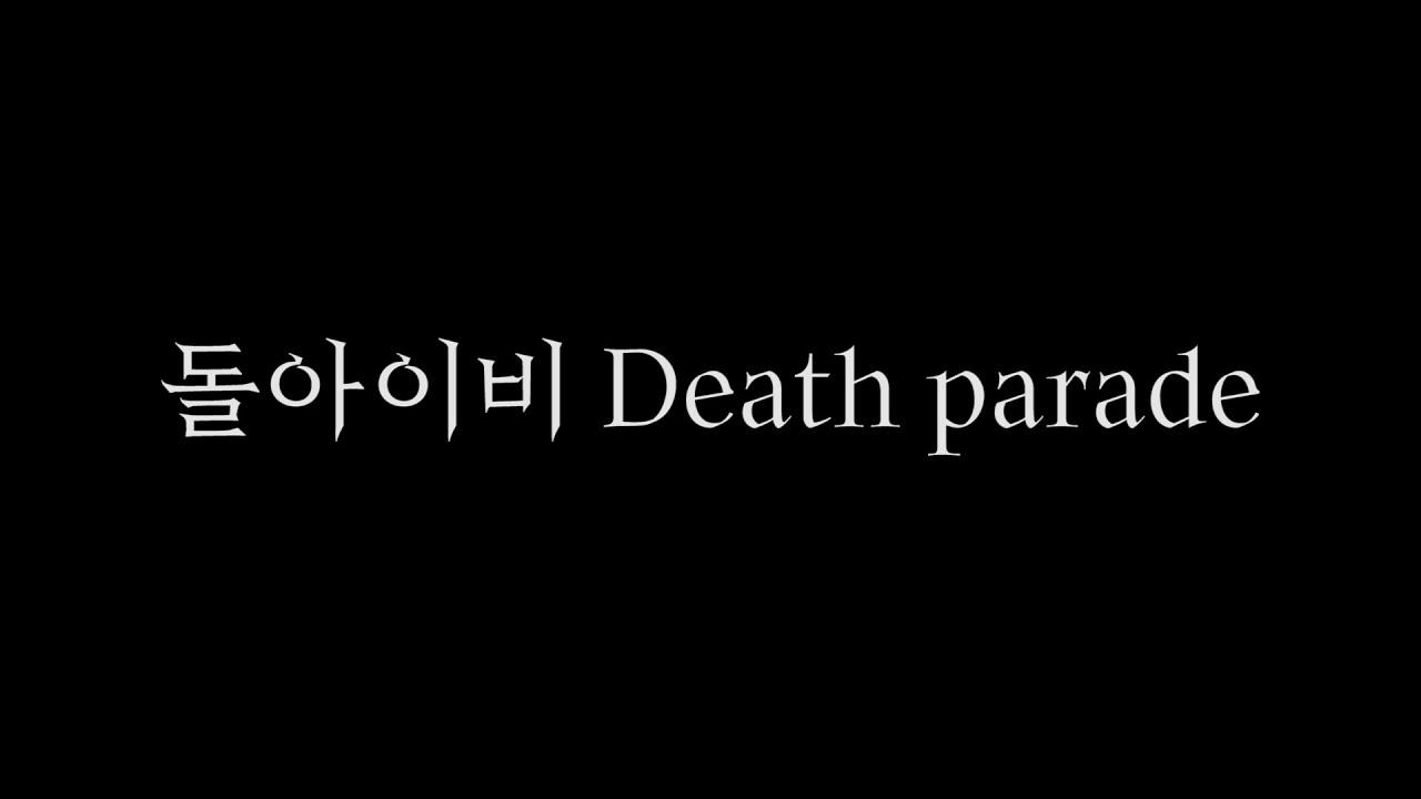 [직녀] Blade&Soul 블소 아이비님 미안합니다...! (요청작)