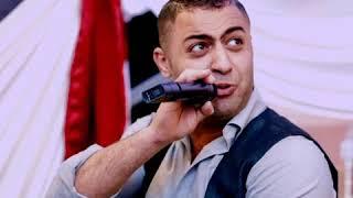 Arabia holding  موسيقي اعلان                          Dj Mohammed Bakr