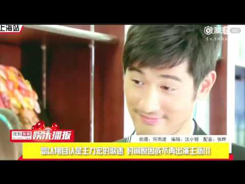 Godfrey Gao will not join Remembering Lichuan 2