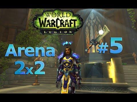 WoW Road - База знаний World of Warcraft