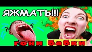 Бешеная клиентка / Телефонный разговор / РЕМОНТ ТЕЛЕФОНОВ