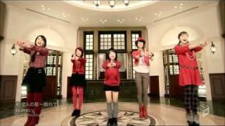 Powered by http://shin-minimoni.livejournal.com/ Present by Shin Mi...