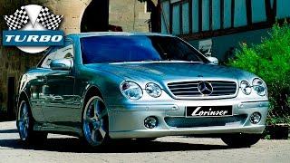 видео Тюнинг автомобилей Mercedes, тюнингование своими руками