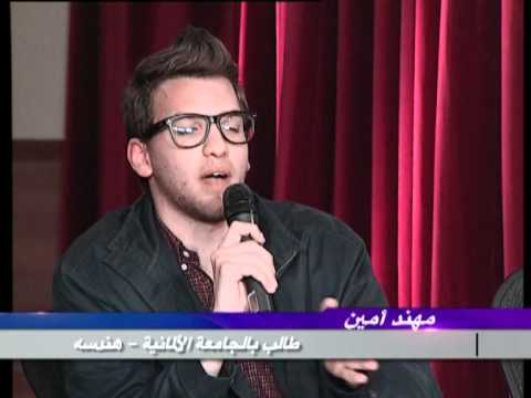 The Voice of Youth / Egypt Episode