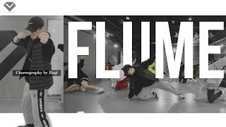 Flume - Numb & Getting Colder | Dance Choreography by Ragi 황인혁 | Choreography class by LJ DANCE