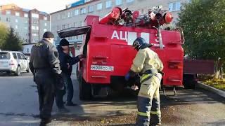 """Обучение по специальности добровольный пожарный для сотрудникв """"Барс"""""""