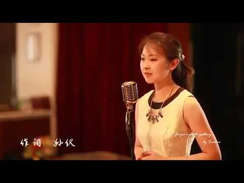 The Moon Represents My Heart (月亮代表我的心) | Teresa Teng (鄧麗君) | Lyrics [Engsub + Vietsub + Pinyin]