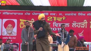 KANWAR GREWAL || LUDHIANA GIRLS LOHRI MELA  || HD || Part LAST.
