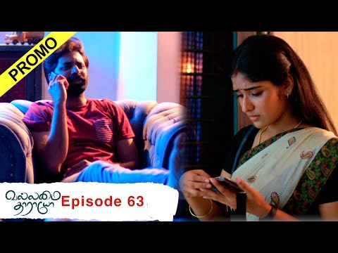 Vallamai Tharayo Promo for Episode 63 | YouTube Exclusive | Digital Daily Series | 20/01/2021