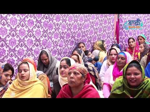 Mere-Man-Bhai-Harpreet-Singh-Ji-Naushera-Sahib-Wale-19-Jan-2020-Gurbani-Kirtan-2020