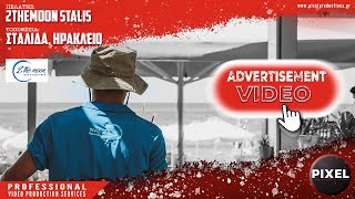 2 The Moon Food & Beach Bar - Stalis, Heraklion