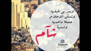 هلكم سنة شو تغيرت فينا الدنيا كبرنا عمر دقنا القهر