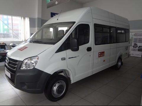Газель Next автобус 19 мест - YouTube