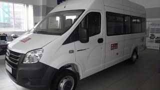 ГАЗель Next Микроавтобус 2017. Обзор автомобиля