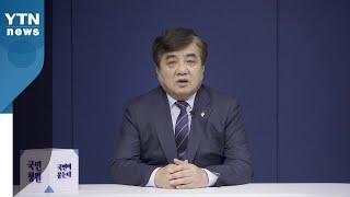 """방통위원장 """"채널A·TV조선 공정성 문제시 취소 가능"""" / YTN"""