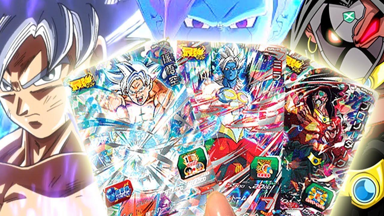 【SDBH】☆超絶最強3枚セット☆身勝手悟空、ブロリーダーク、ミラ最終形態の最強カードをゲットしよう☆【スーパードラゴンボールヒーローズ】