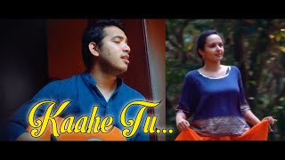 Download Hindi Video Songs - BALA - Kaahe Tu | Full HD 2017