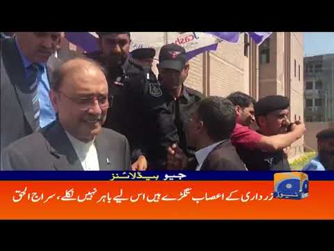 Geo Headlines 02 PM | 24th November 2019