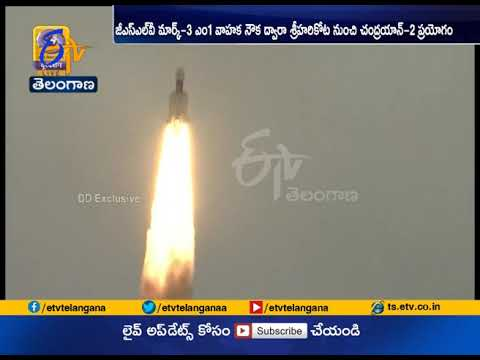 Chandrayaan - 2   India's Second Moon Mission Launched   to Land on lunar Soil on September 7