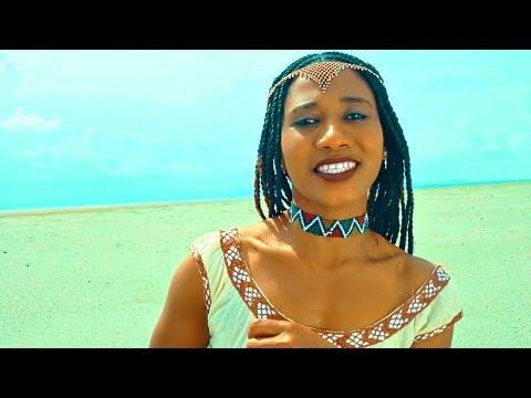 Gedena Aynekulu - Dawnasake | ዳውናሳኬ - New Ethiopian Music 2018 (Official Video)