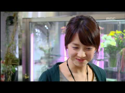 궁 - Princess Hours, 4회, EP04, #08