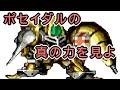 【スパロボF】ラスボスより強かったオージへ総戦力で挑む - YouTube