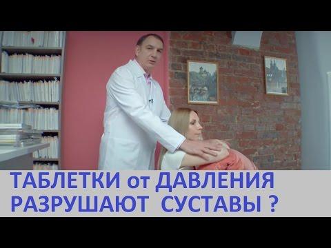 Сахарный диабет. Быстрое исцеление от диабета. Николай Пейчев.