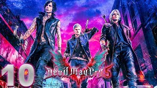 Devil May Cry 5 (10) - Powód | Vertez