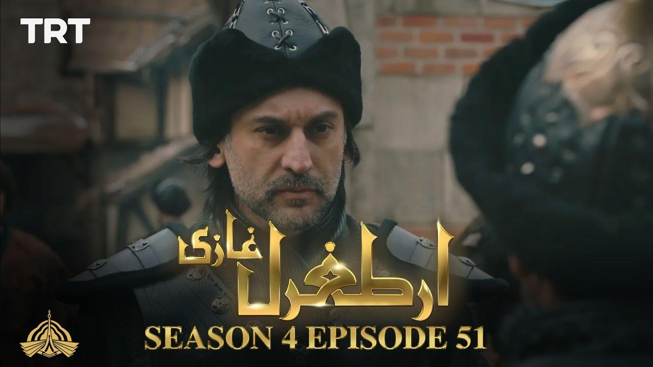 Ertugrul Ghazi Urdu | Episode 51| Season 4