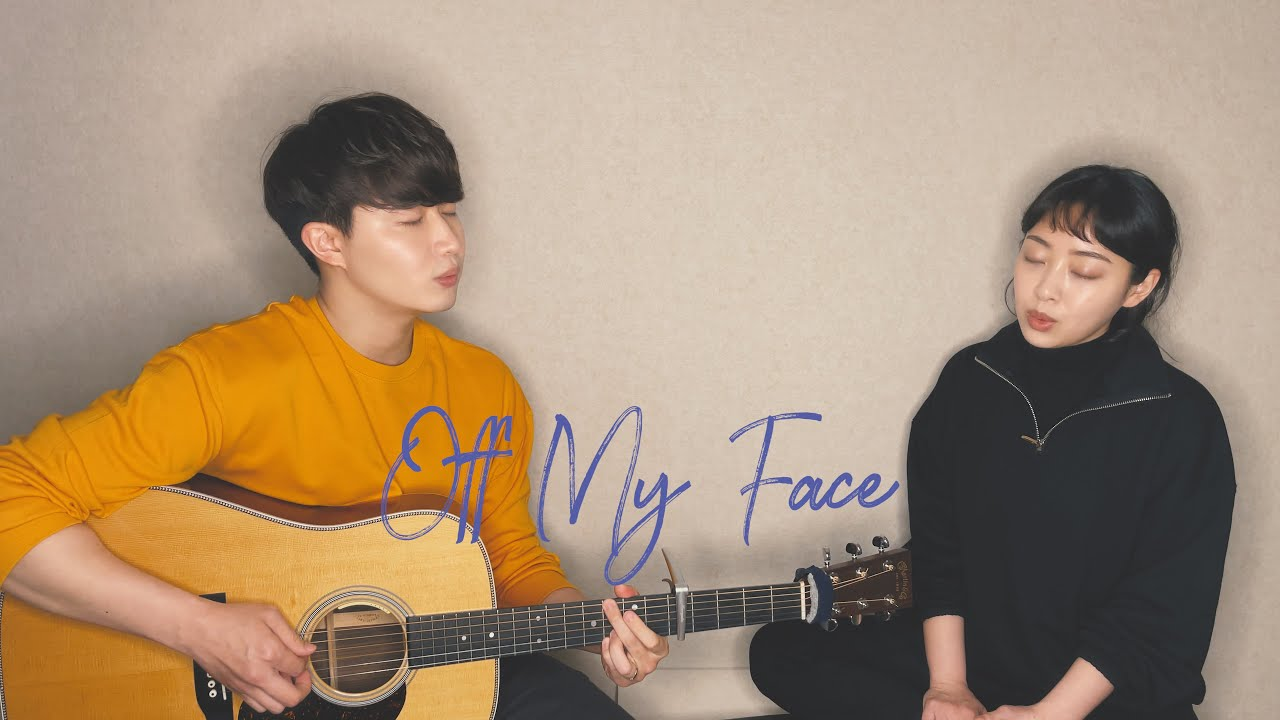 Siblings Singing 'Justin Bieber - Off My Face' ㅣ 친남매가 부르는 '저스틴 비버 - Off My Face' 💐