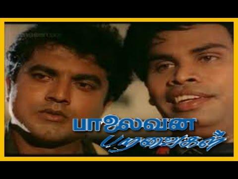 Palaivana Paravaigal (1990)blockbuster Tamil Movie Starring:SarathKumar,Anandaraj,