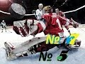 видео 1/8 Финала.Хоккей 2010.World - N.America.Кубок... смотреть ролики