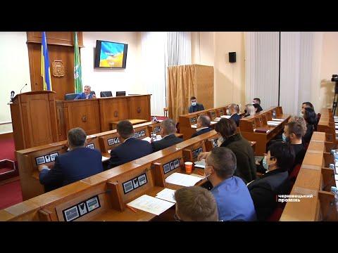 Чернівецький Промінь: Чернівецька районна рада провела першу сесію: хто депутати та новообраний голова?