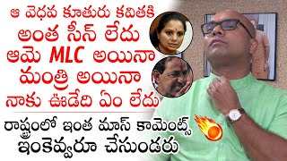 EXCLUSIVE: BJP MP Arvind Oora MASS Comments On Kalvakuntla Kavitha | CM KCR | Political Qube
