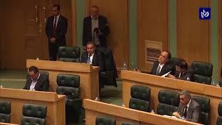 """""""الأعيان"""" يوافق على عقد جلسة مشتركة مع النواب لحسم خلافات حول بعض القوانين - (8-3-2018)"""