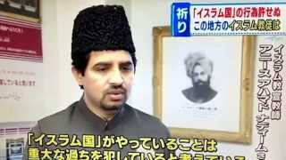 Ahmadi Muslims in Japan are spreading the peaceful message of Islam