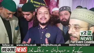 sahabzada haq khateeb hussain ali badshah sarkar bradford event k2tv syed kashif sajjad