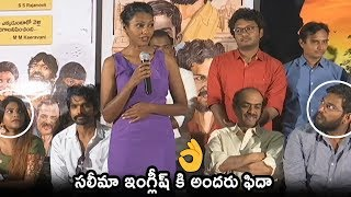 Saleema Speech At C/o Kancharapalem Success Meet | Praveena Paruchuri | Maha Venkatesh | NewsQube