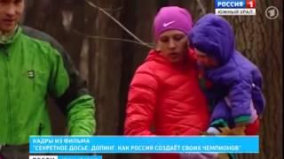 О фильме про допинг и легкоатлетов