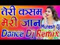 Teri Kasam Meri Jaan Dj Remix || सपना Choudhary New Song || Dj Dance Song Sapna Dj Munesh Remixer