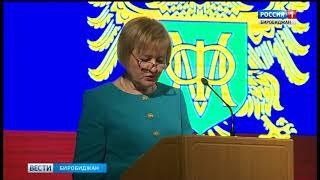 видео Министерства финансов РФ