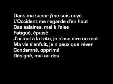 Maitre Gims Epuisé ( Parole Officiel )