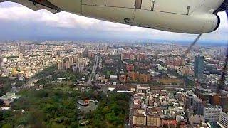 降落台南機場鳥瞰台南城Landing at Tainan Airport (Taiwan)